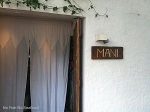 Maní_02_01
